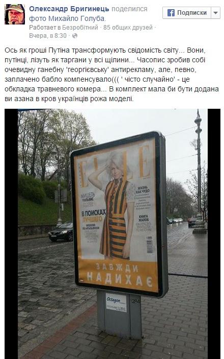 """ТОП-10 """"геніїв"""" української культури та безкультур'я - фото 2"""