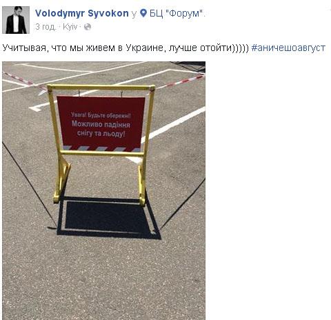 Як Ердоган зробив з Путіна жінку, а китайці віддали російські танки українцям - фото 14