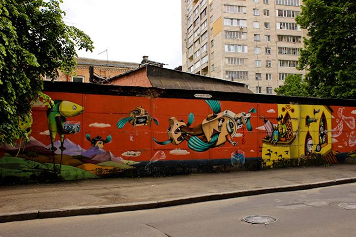 Усі мурали Києва - фото 32