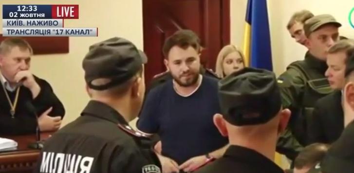"""""""Радикали"""" зривають засідання суду по Мосійчуку - фото 1"""