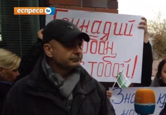 Корбана привезли додому в Дніпропетровськ - фото 1