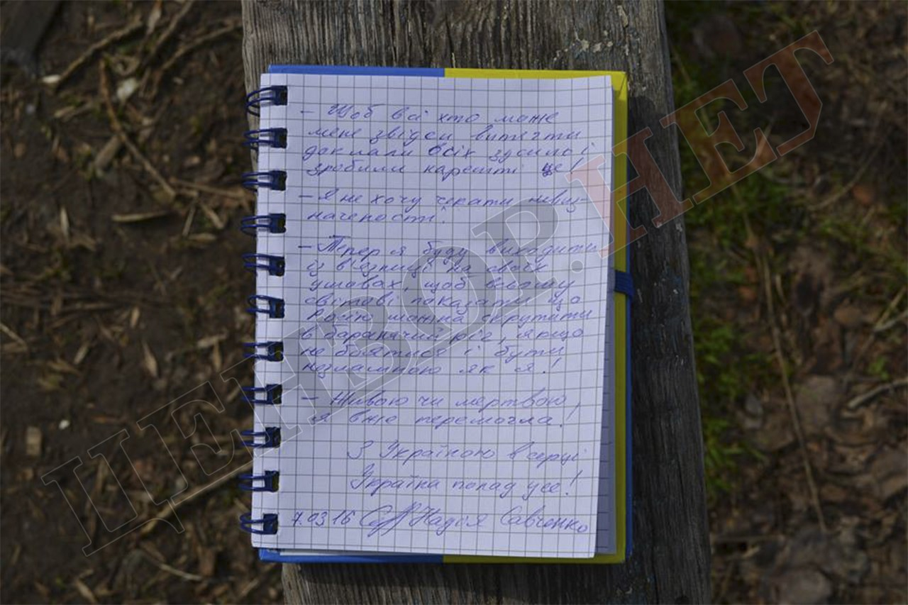 Тепер я буду виходити з в'язниці на своїх умовах - Савченко написала нового листа - фото 2
