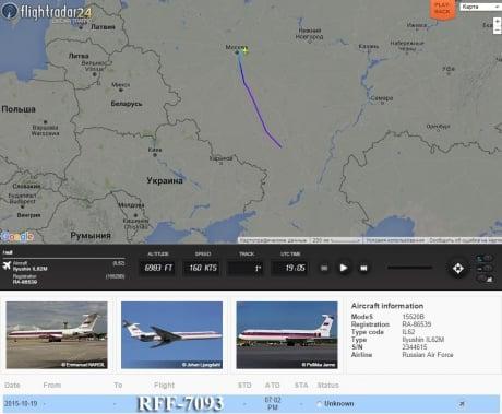 Асада привезли до Путіна російським урядовим літаком, - ЗМІ - фото 1