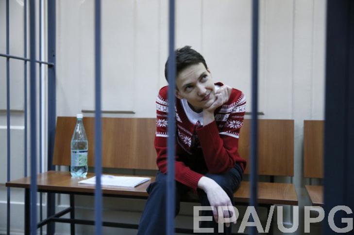 День Героя: Надії Савченко - 35 - фото 13