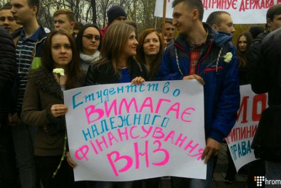 У Києві протестують студенти: вимагають підвищення стипендій - фото 3