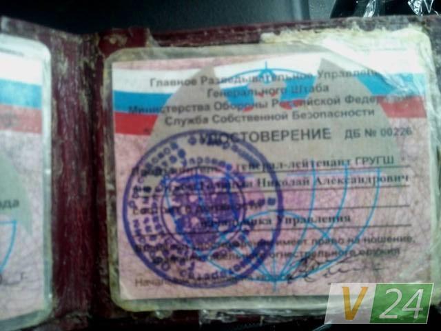 ЗМІ: На Волині зловили генерал-лейтенанта ГРУ  - фото 2