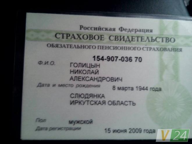 ЗМІ: На Волині зловили генерал-лейтенанта ГРУ  - фото 5