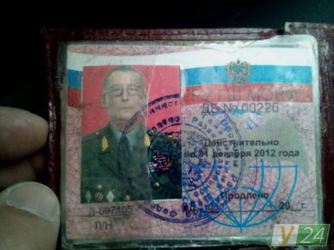 ЗМІ: На Волині зловили генерал-лейтенанта ГРУ  - фото 1