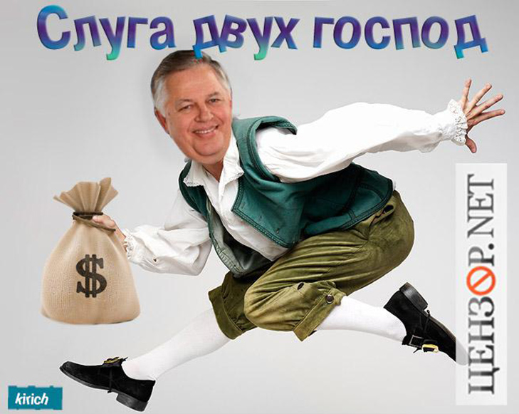 Як соцмережі вітають Петра Симоненко з Днем народження (ФОТОЖАБИ) - фото 2