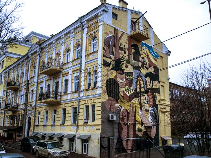 Усі мурали Києва - фото 14