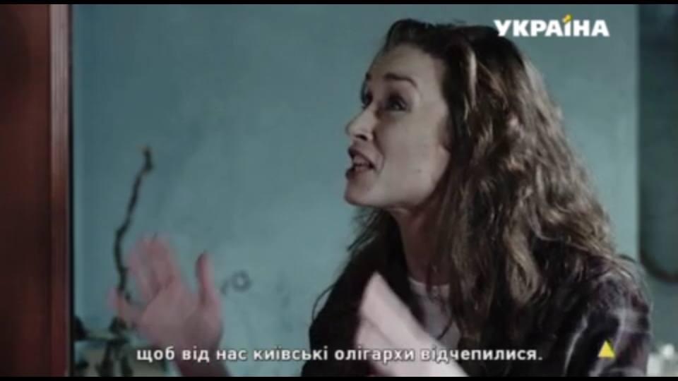"""Чому в сучасній Україні небезпечно крутити серіали про хороших """"ополченців"""" - фото 3"""