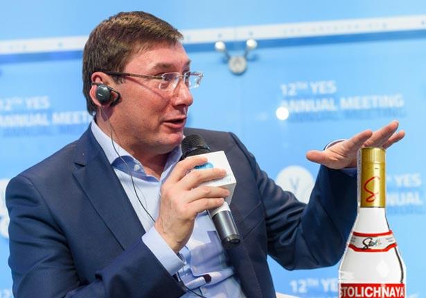 Як пройшов у Києві самміт YES (ФОТОЖАБИ) - фото 6