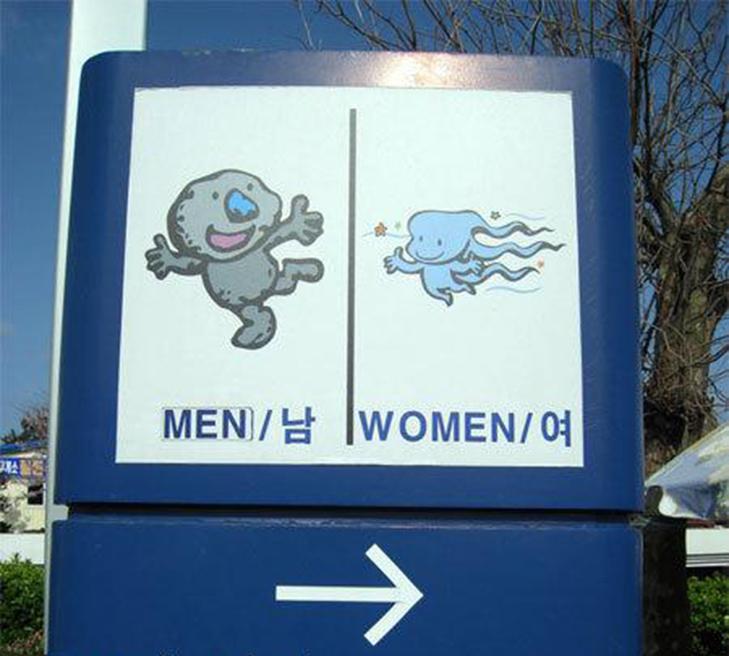30 фото чим чоловіки відрізняються від жінок - фото 13