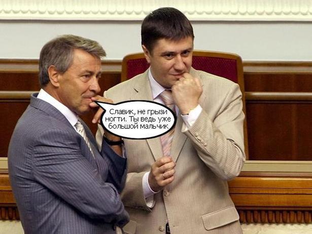 ФОТОЖАБИ на Кириленко - фото 5