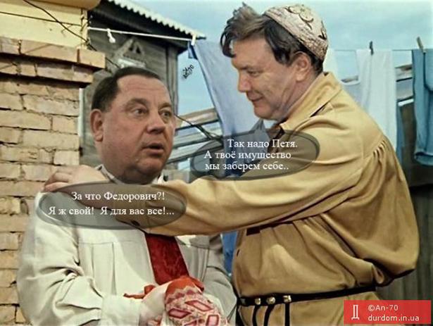 Поневіряння ректора Мельника у ФОТОЖАБАХ - фото 2
