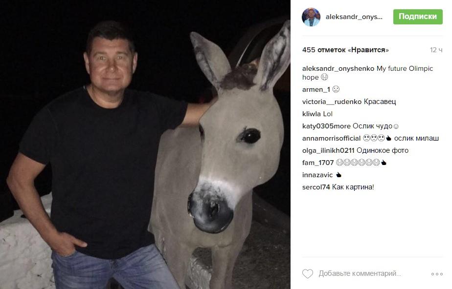 Втікач Онищенко проміняв коней на віслюків  - фото 1