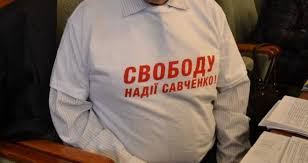 Як виглядає гардероб співчутливого українця - фото 2