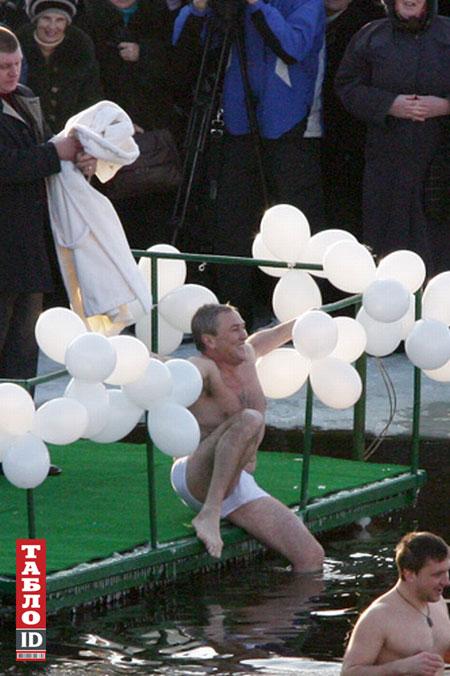 Як політики мочили голе тіло в ополонці - фото 5