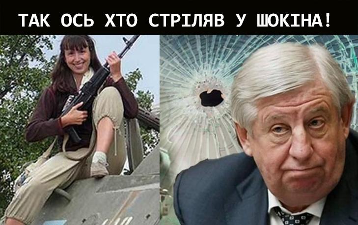 Як Чорновол боротиметься за місце генпрокурора (ФОТОЖАБИ) - фото 5