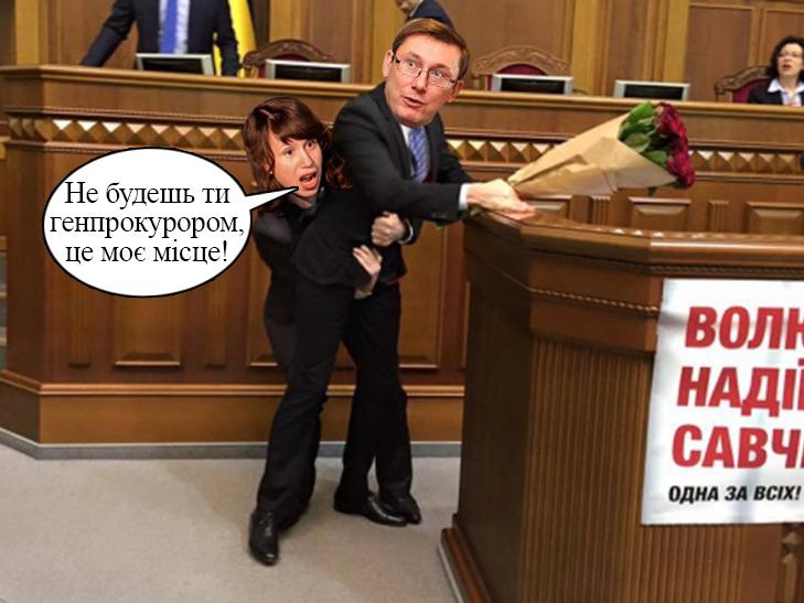 Як Чорновол боротиметься за місце генпрокурора (ФОТОЖАБИ) - фото 6