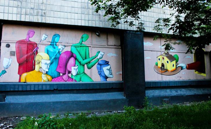 Усі мурали Києва - фото 43