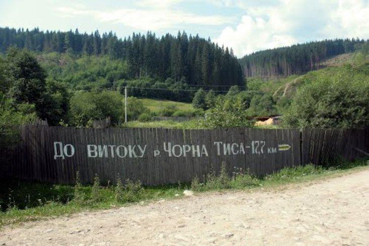 Закарпатська Мекка: Що приховує найвисокогірніший район України - фото 4