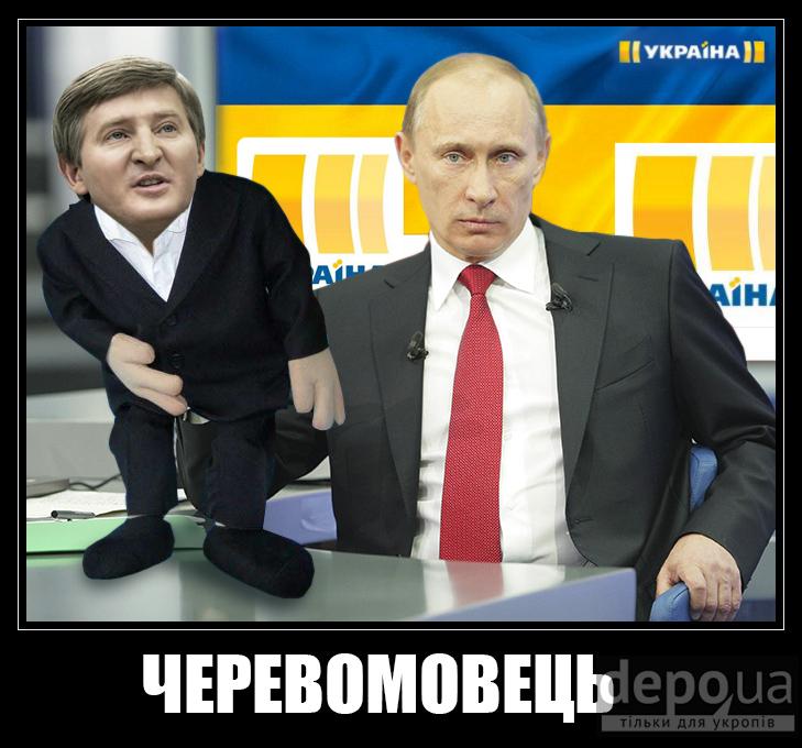 План ефіра для Путіна (ФОТОЖАБИ) - фото 2