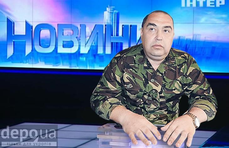 План ефіра для Путіна (ФОТОЖАБИ) - фото 4