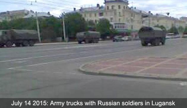 Словения поможет Украине в разминировании линии фронта и Широкино - Цензор.НЕТ 6445