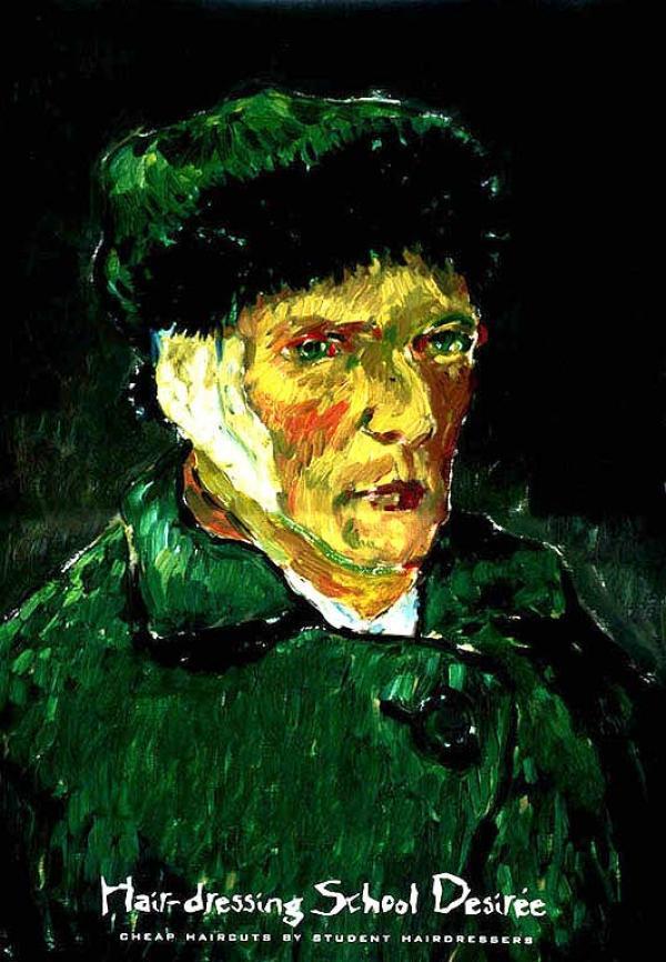 Вухо Ван Гога у мистецтві - фото 6