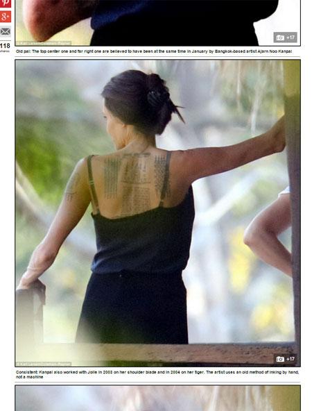 Джолі вибила на собі татуювання-мантри - фото 2