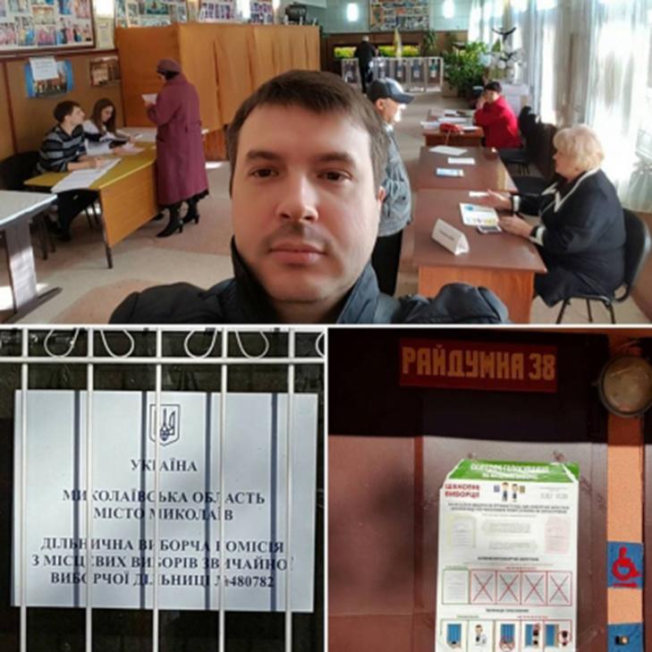 як проходив другий тур виборів у ФОТО - фото 9