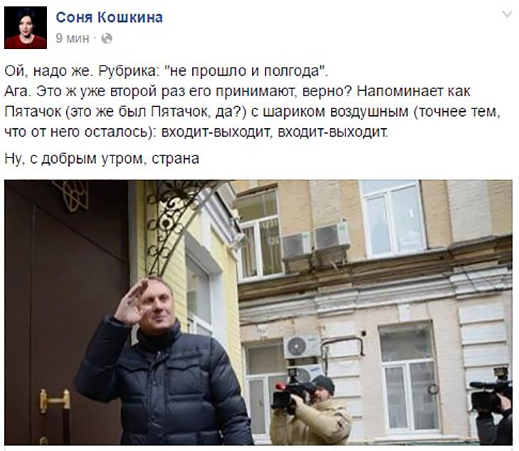 """Як зловити """"Єфремона"""" (ФОТОЖАБИ) - фото 13"""
