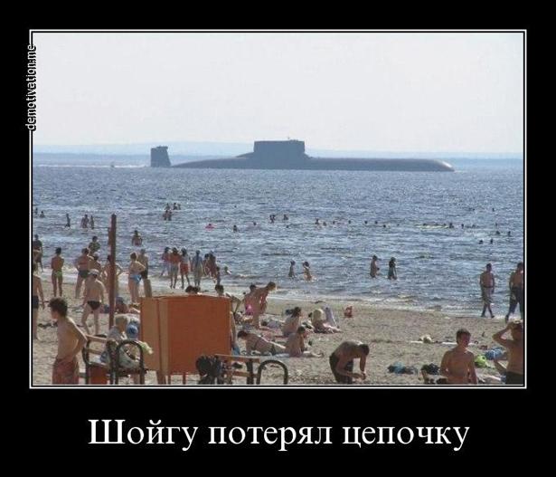 Сьогодні найвідомішому тувінцю Росії - Шойгу 60 років (ФОТОЖАБИ) - фото 14