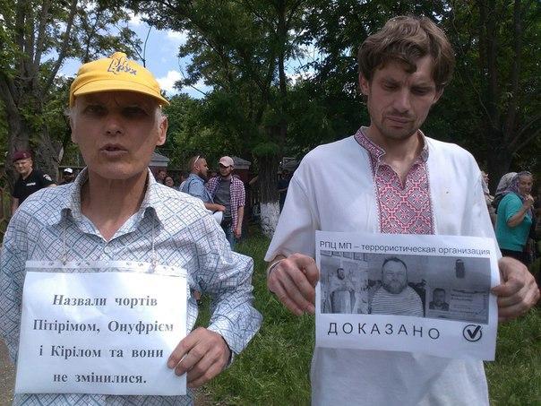 У Миколаєві більшість підтримала будівництво скандального храму Московського патріархату