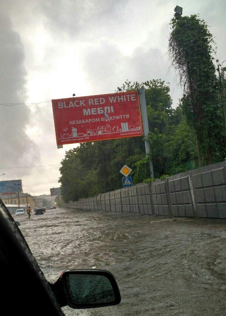 Потужна злива перетворила Харків на Венецію  - фото 4