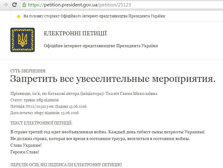 Як горе може перетворити Україну на Росію - фото 2