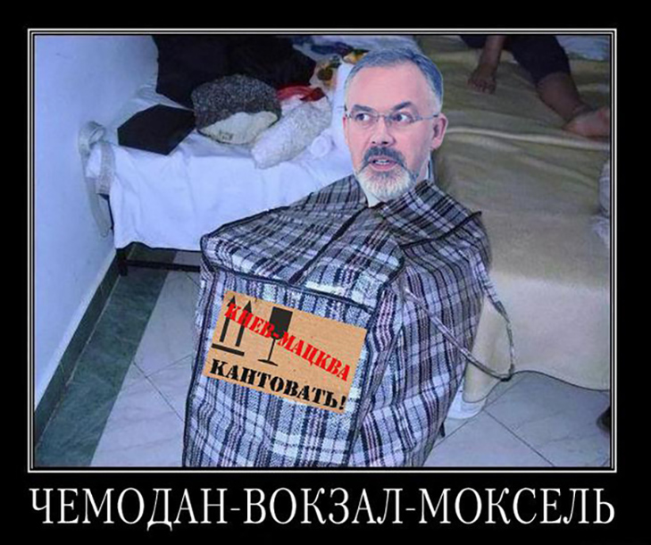 Дмитро Табачник (ФОТОЖАБИ) - фото 13