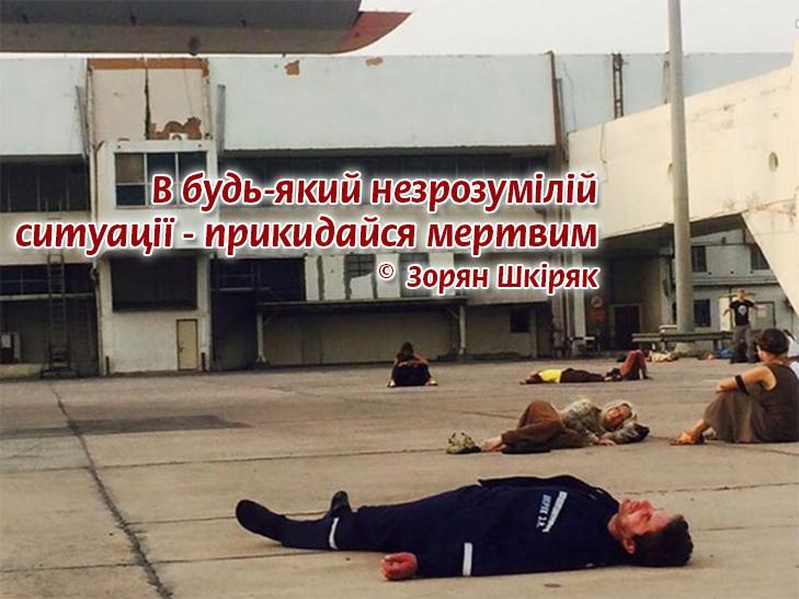 Чим запам'ятається другий уряд Яценюка - фото 1