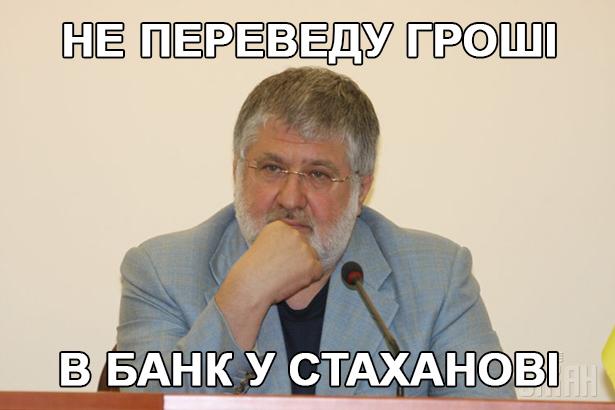 Як українським бізнесменам пережити страшні санкції Плотницького (ФОТОЖАБИ) - фото 1