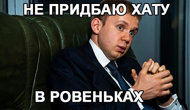 Як українським бізнесменам пережити страшні санкції Плотницького (ФОТОЖАБИ) - фото 2