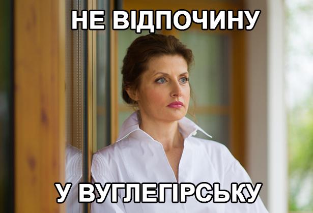 Як українським бізнесменам пережити страшні санкції Плотницького (ФОТОЖАБИ) - фото 3