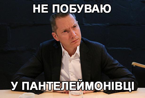 Як українським бізнесменам пережити страшні санкції Плотницького (ФОТОЖАБИ) - фото 5
