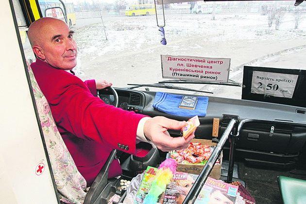 У Мережі шукають водія маршрутки, який пригощав цукерками - фото 1