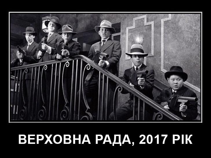 Депутати і зброя (ФОТОЖАБИ) - фото 1