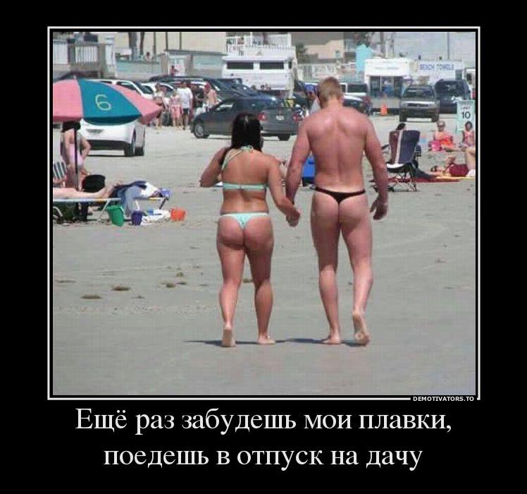 У відпустку за секс: як деякі українці розраховуються за туристичну подорож - фото 2