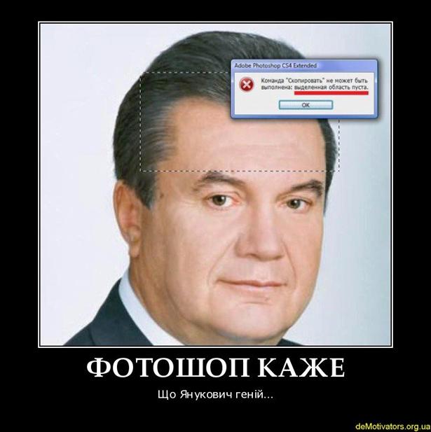 День народження Януковича (ФОТО, ВІДЕО) - фото 8