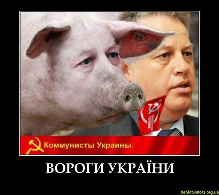 Як соцмережі вітають Петра Симоненко з Днем народження (ФОТОЖАБИ) - фото 3