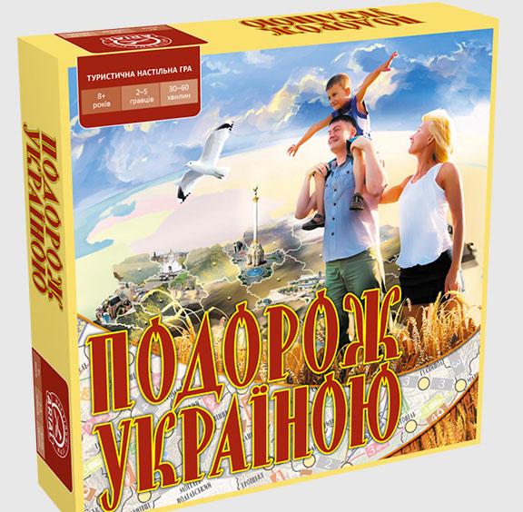Виховай патріота: ТОП-7 речей, які допоможуть дитині пізнати Україну - фото 1