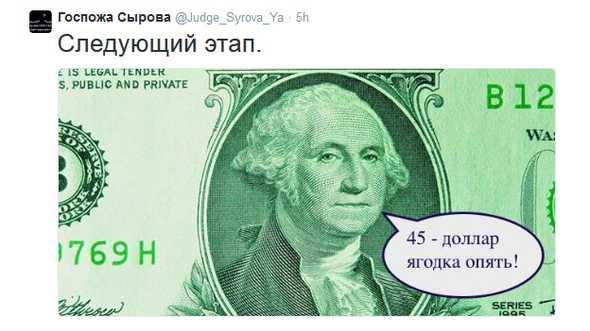 """День народження долара: ТОП-15 приколів про """"зеленого"""" - фото 13"""